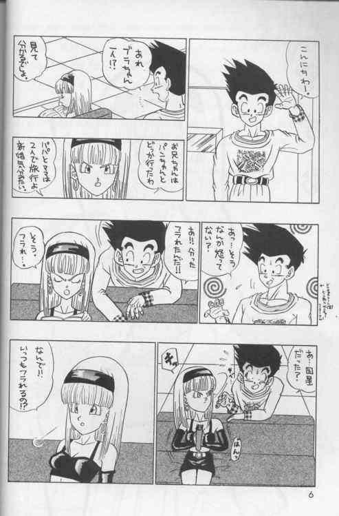Okiraku Gokuraku Chou Kairaku 4