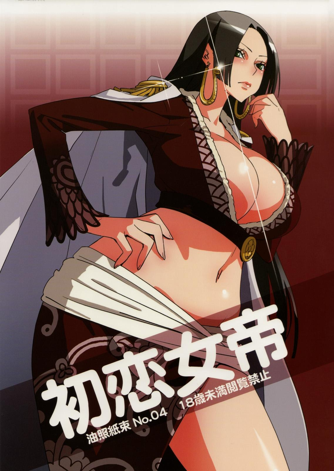 Abradeli Kamitaba No.04 Hatsukoi Jotei 0