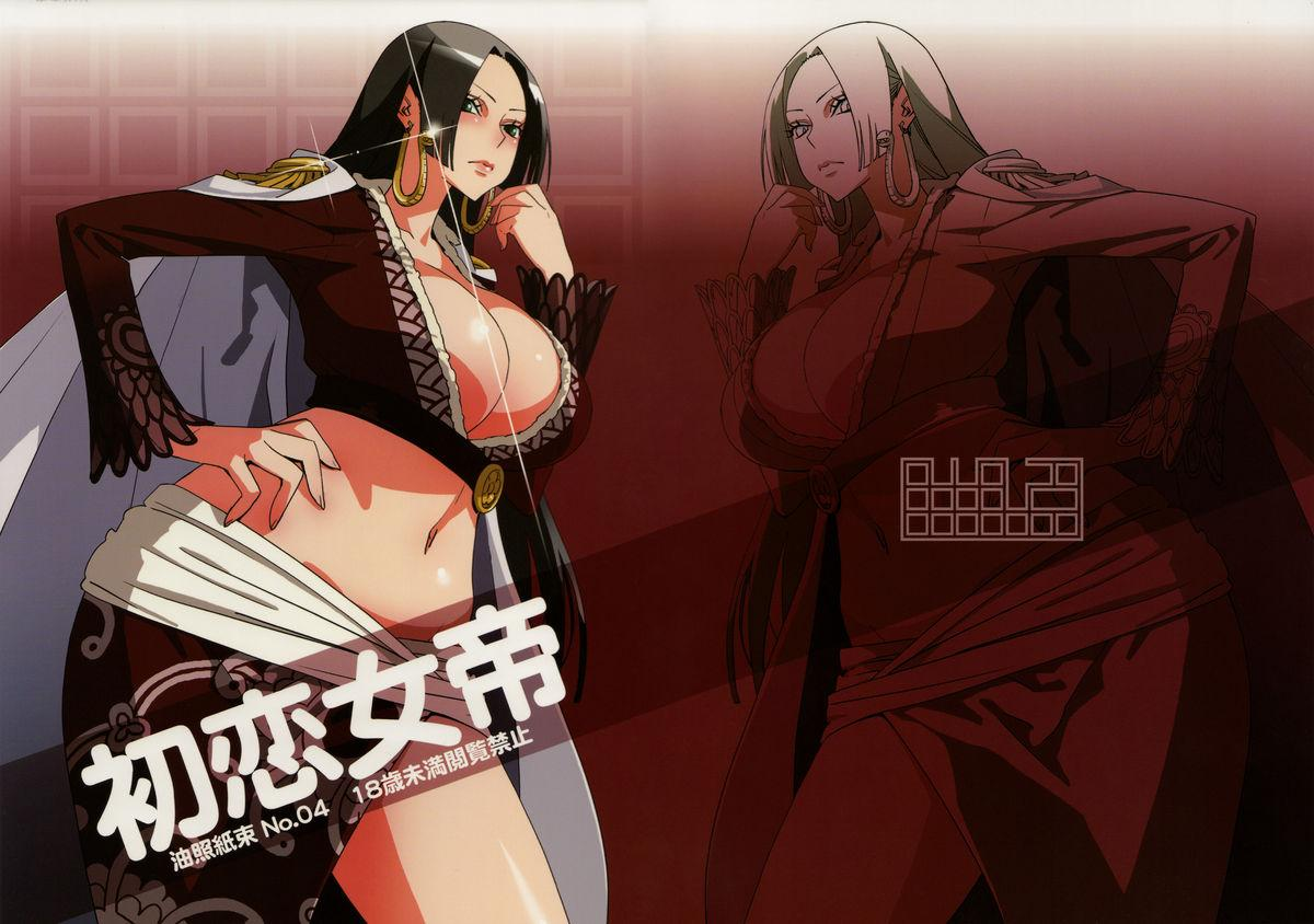 Abradeli Kamitaba No.04 Hatsukoi Jotei 1