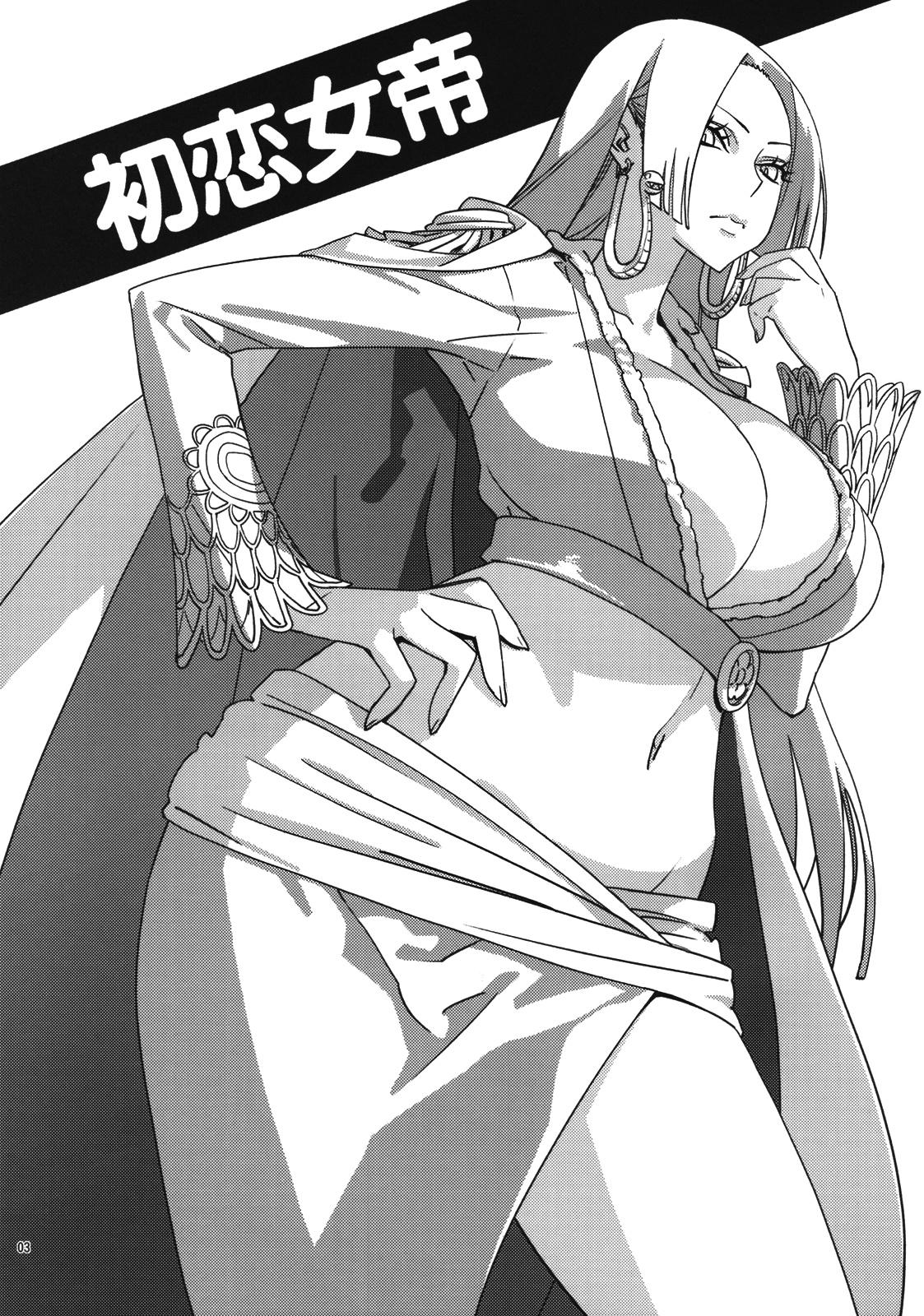 Abradeli Kamitaba No.04 Hatsukoi Jotei 3