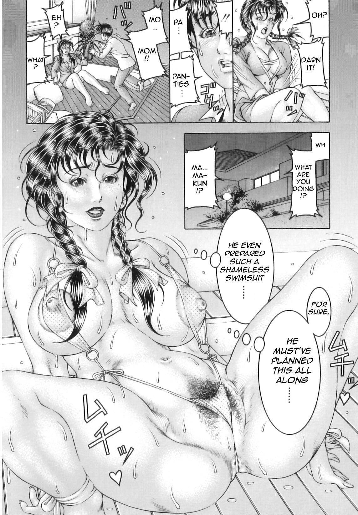 Mama tte Ecchi? | Is Mom a Slut? 5