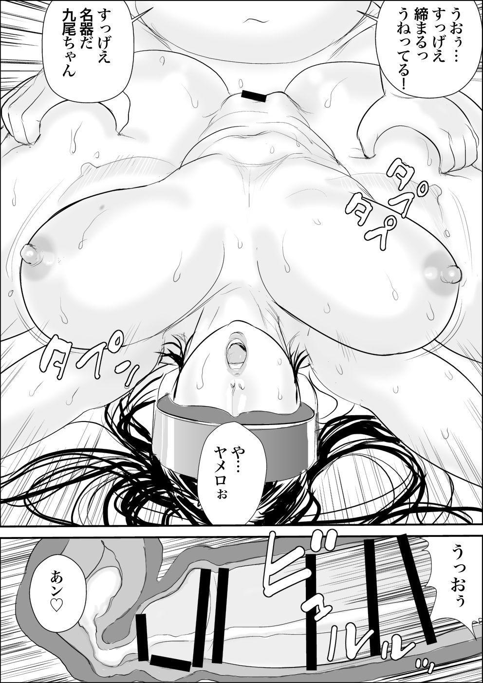 Mesu Kachou Jogeza Gaiden2 Mesu Niku Jikken-Shitsu 23