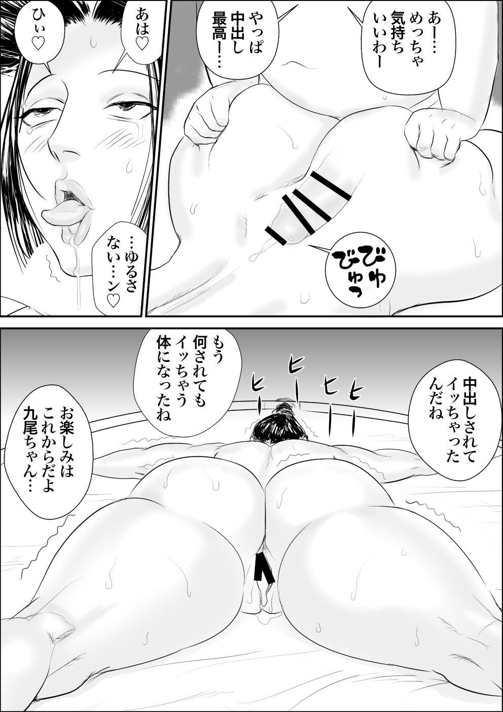 Mesu Kachou Jogeza Gaiden2 Mesu Niku Jikken-Shitsu 44
