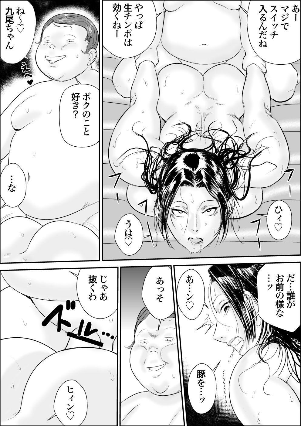 Mesu Kachou Jogeza Gaiden2 Mesu Niku Jikken-Shitsu 51