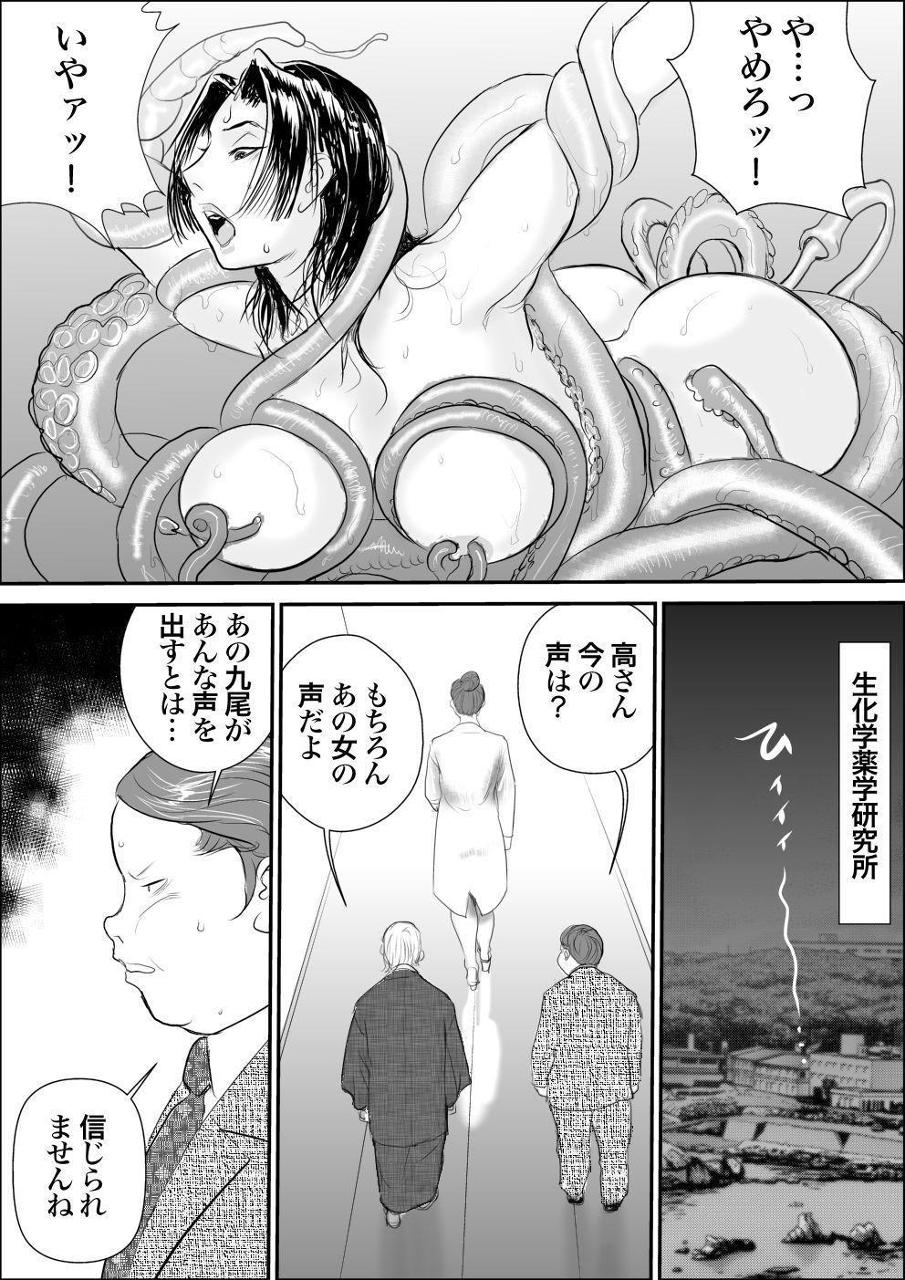 Mesu Kachou Jogeza Gaiden2 Mesu Niku Jikken-Shitsu 5