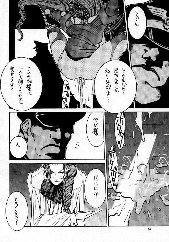 Street Fighter Story 50