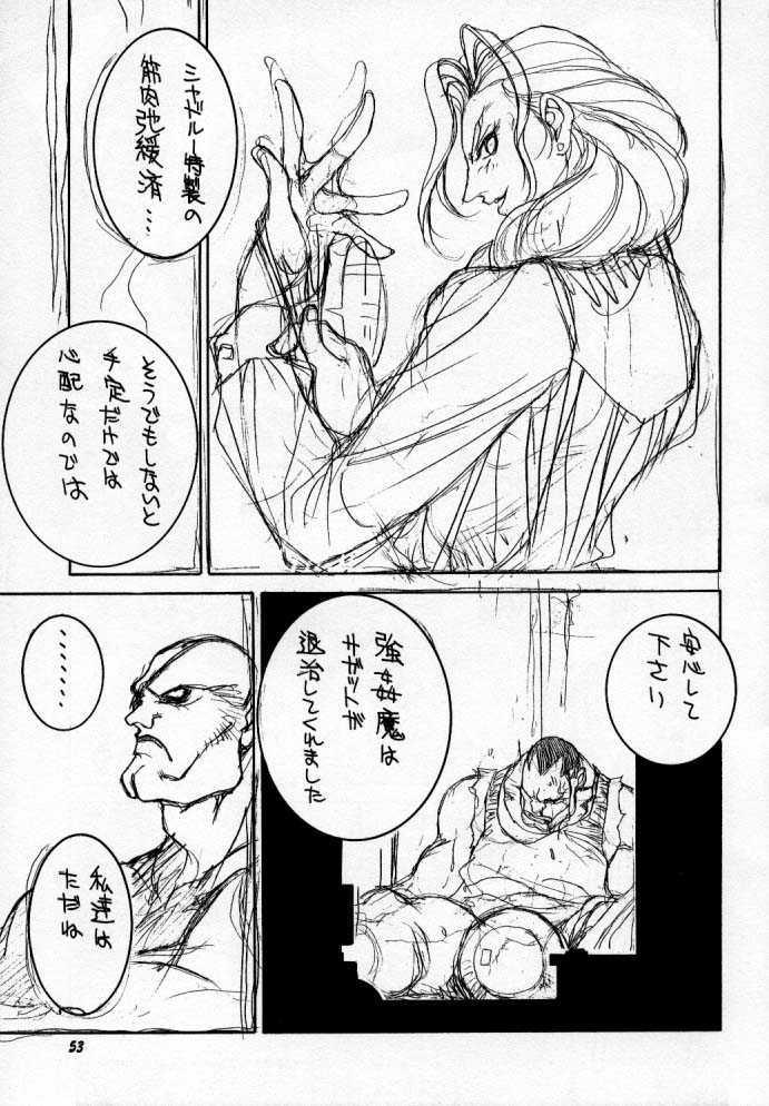 Street Fighter Story 53