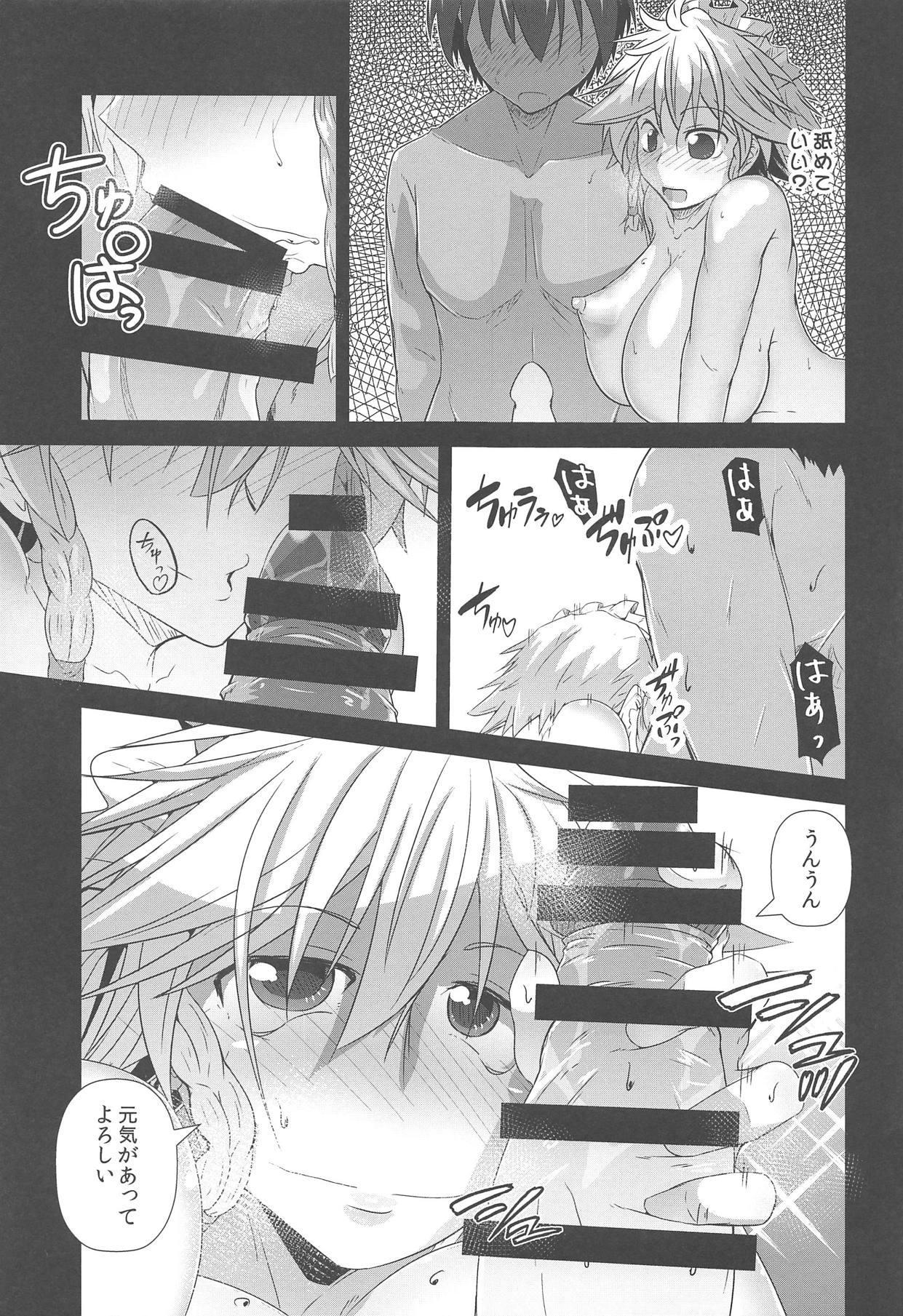 Sakuya-san to SeFriex 15