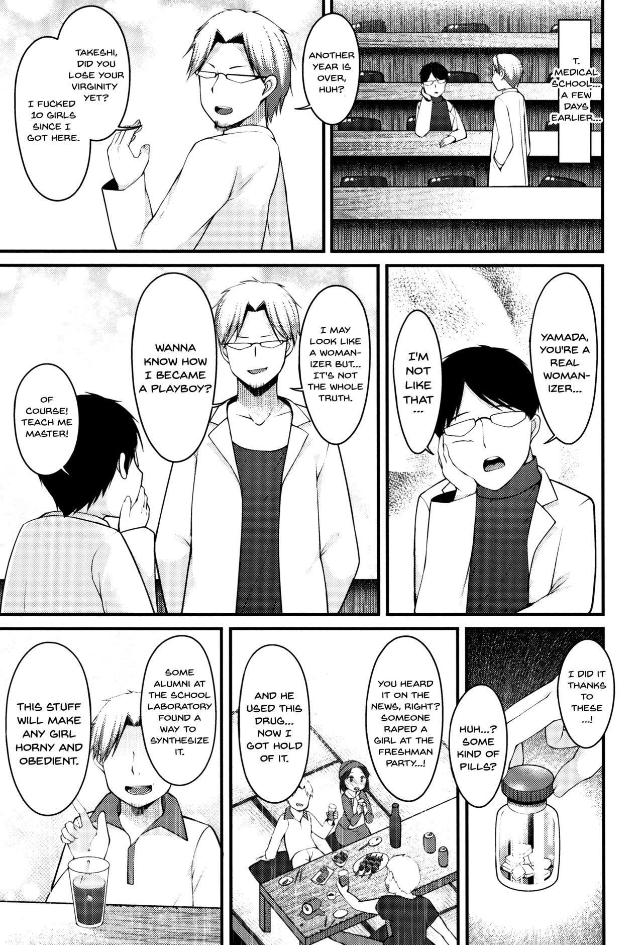 [Kotoba Ai] Sis-pai Heaven! Ch. 1-5 [English] 32