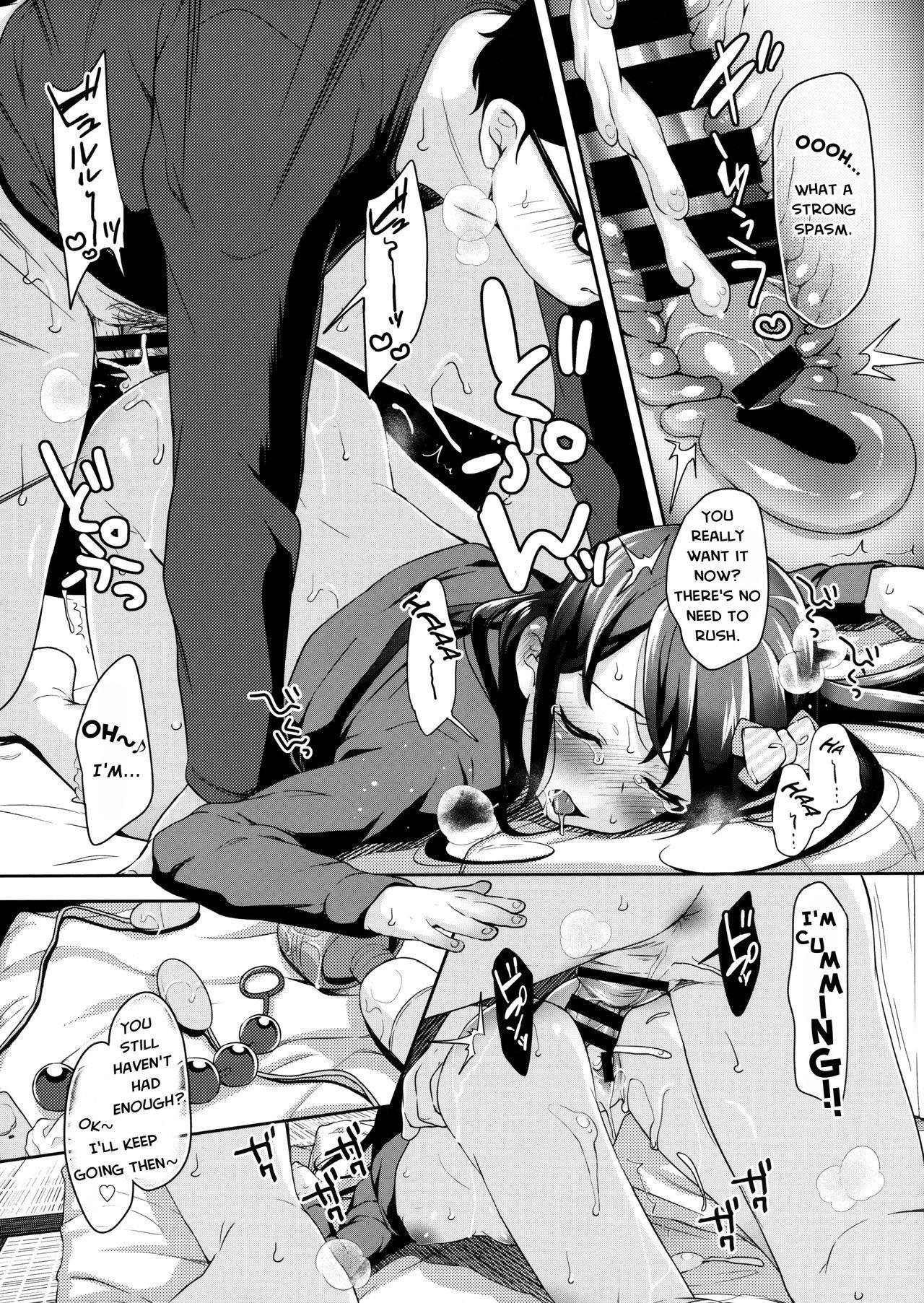 (C93) [littlehopper+Ziggurat (Hashibiro Kou)] Sae-chan no Hatsutaiken 2 ~Katte ni Monzetsu Suiminkan~   Sae-chan's First Time 2 ~ As You Please Abusive Sleep Rape~ [Learn JP With H] [English] 17