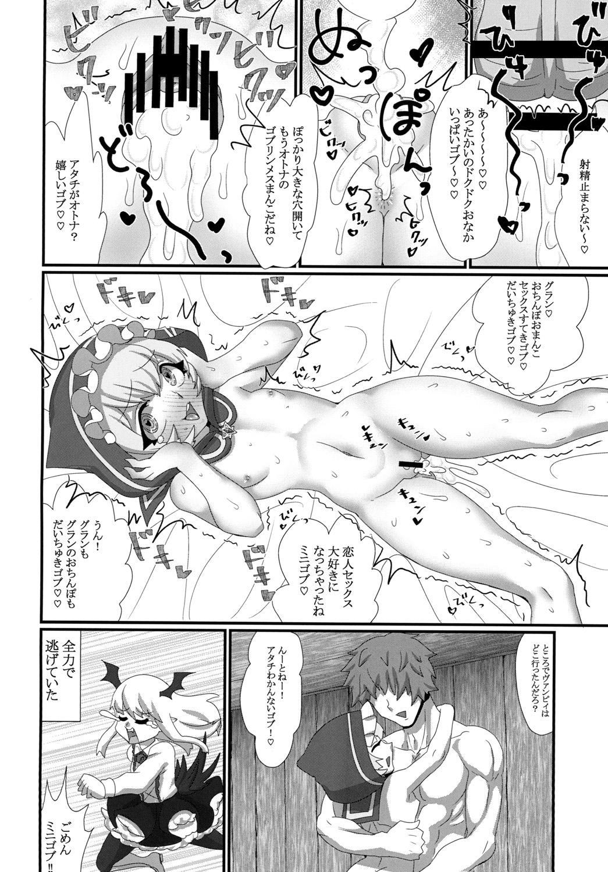 Jinchiku Mugai 11