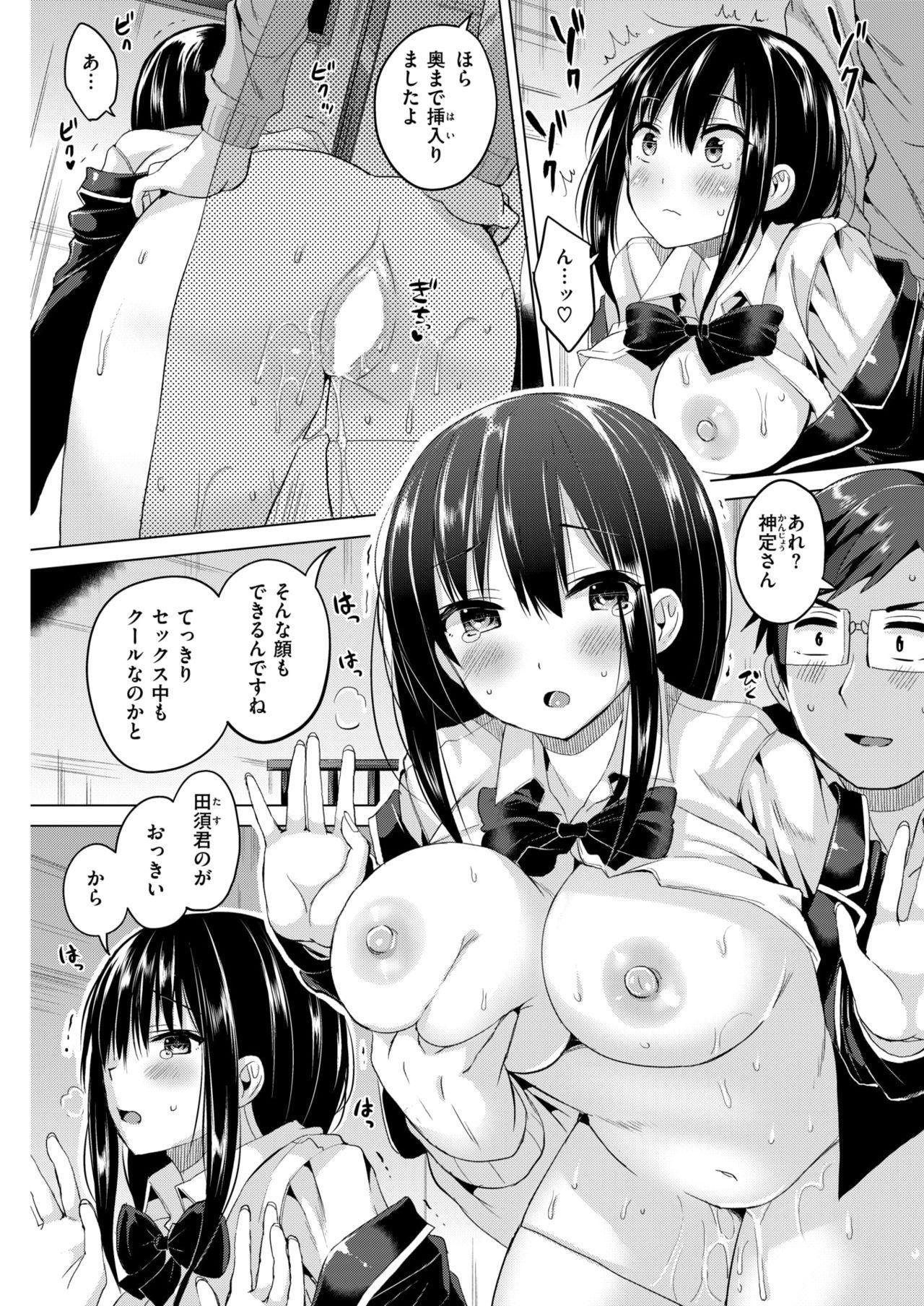 COMIC Kairakuten BEAST 2019-03 187