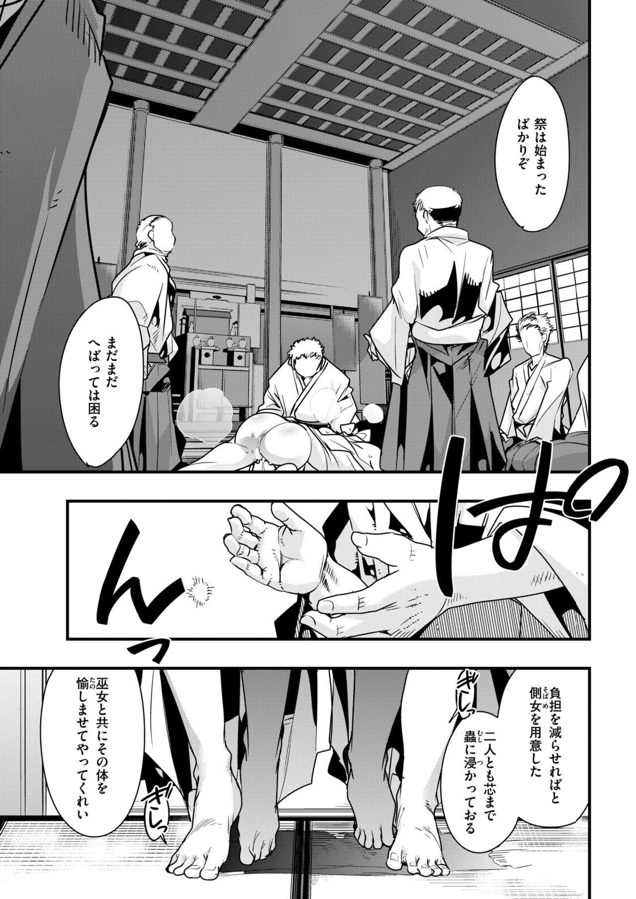 COMIC Kairakuten BEAST 2019-03 261