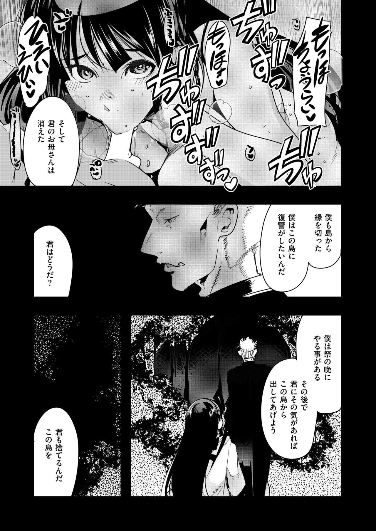 COMIC Kairakuten BEAST 2019-03 267
