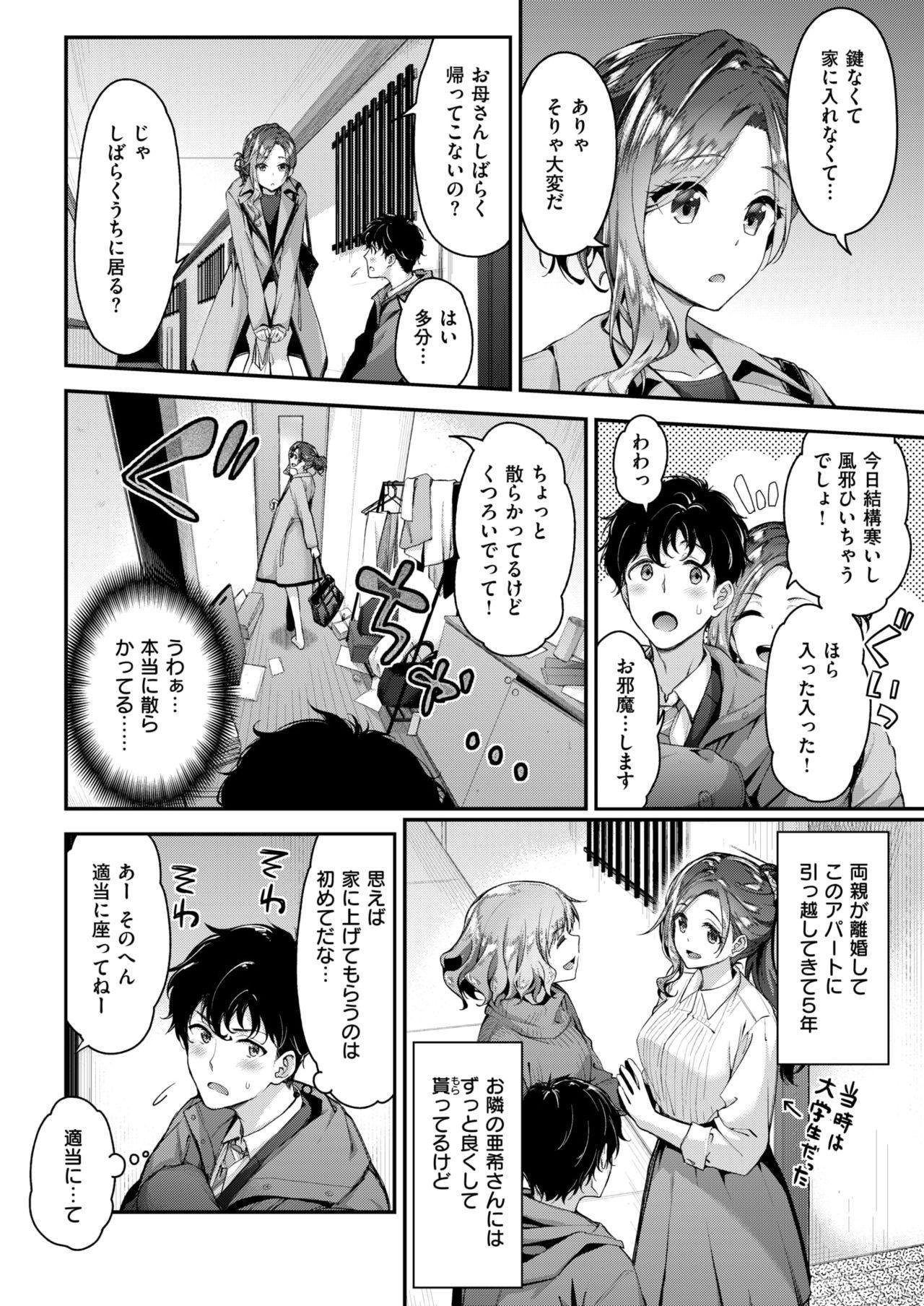 COMIC Kairakuten BEAST 2019-03 26