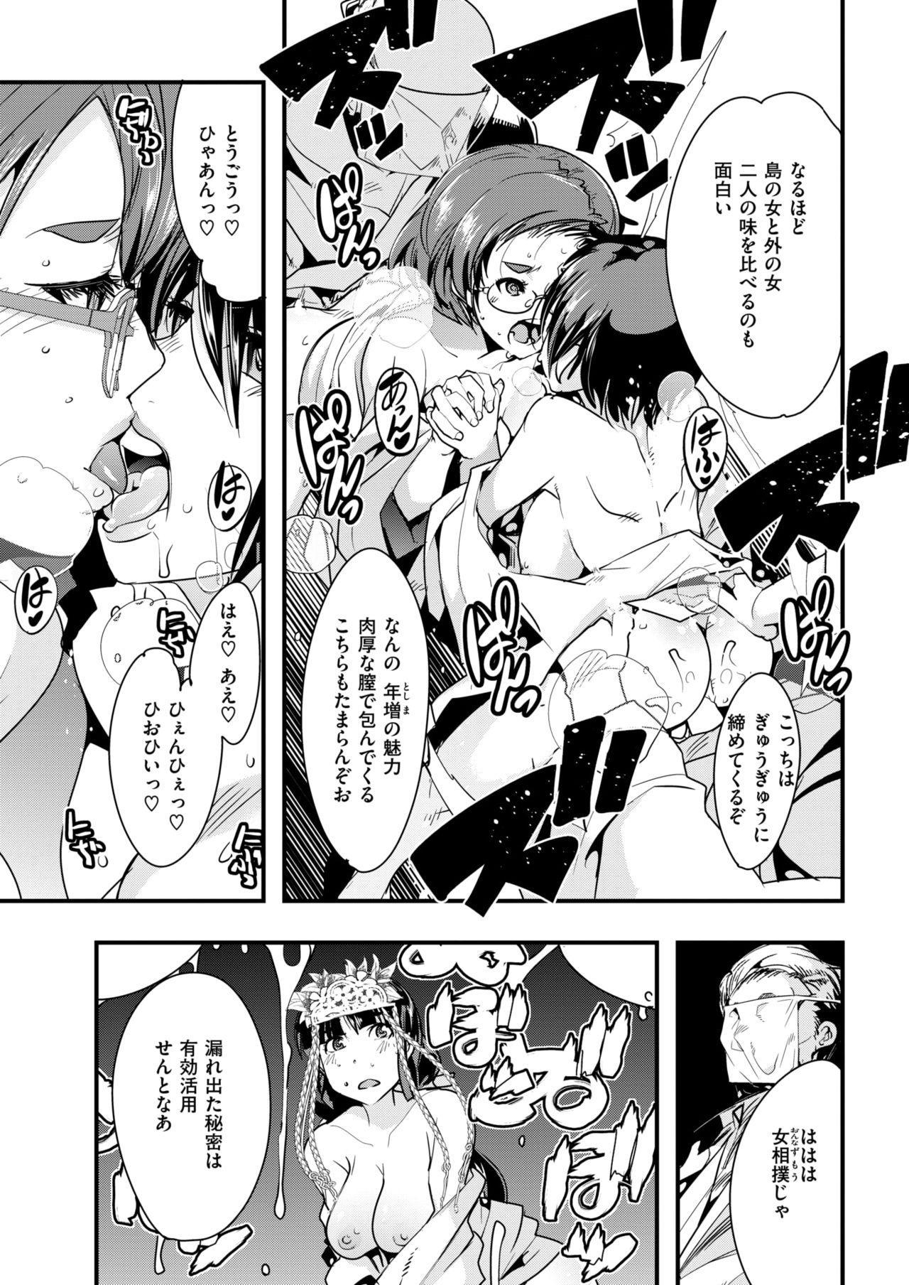 COMIC Kairakuten BEAST 2019-03 269