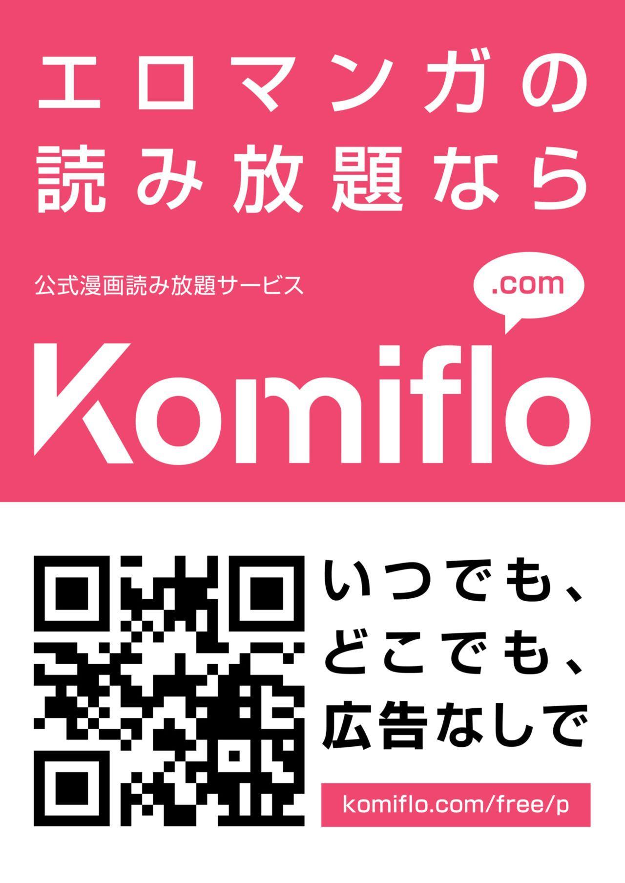 COMIC Kairakuten BEAST 2019-03 299