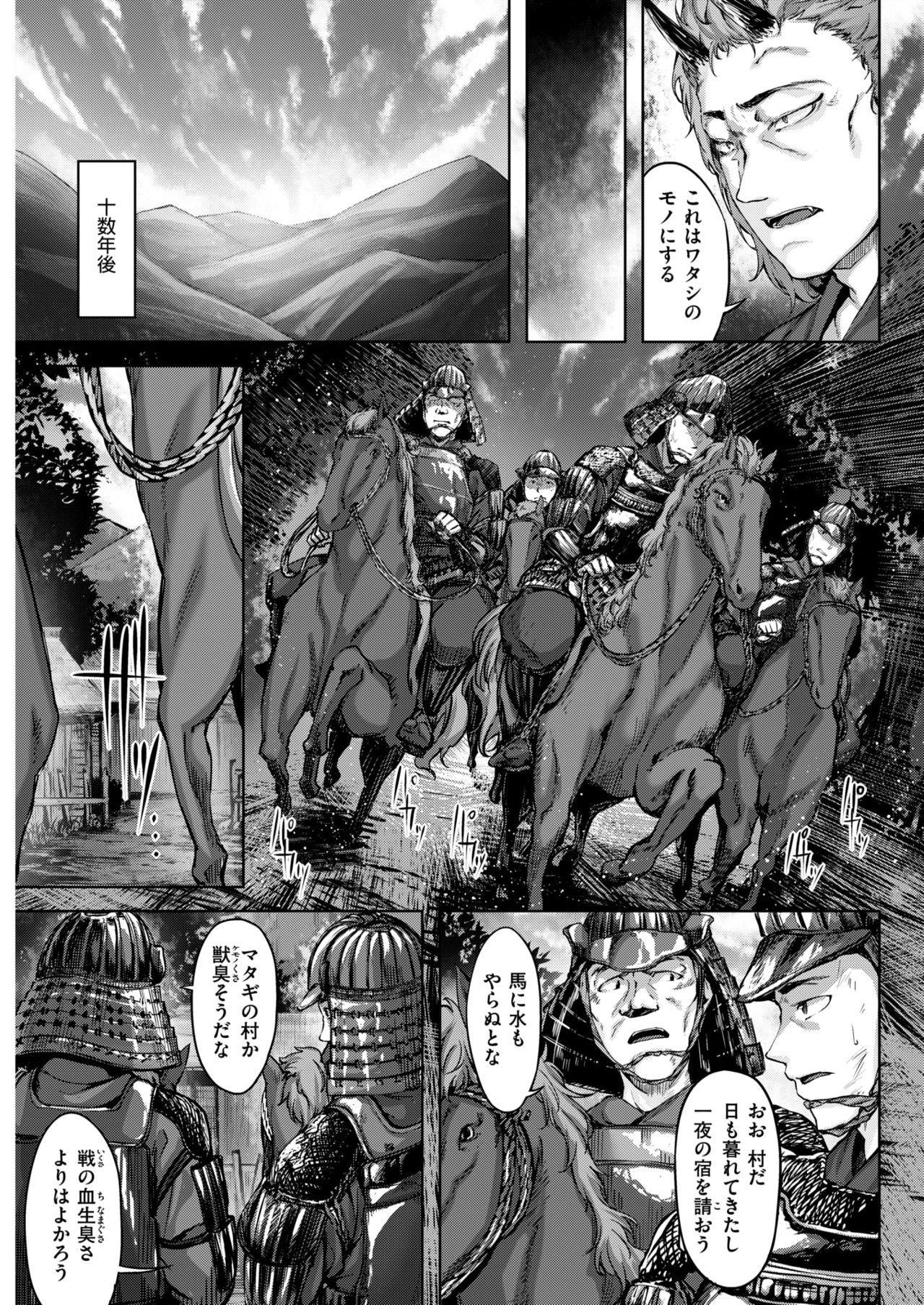 COMIC Kairakuten BEAST 2019-03 79