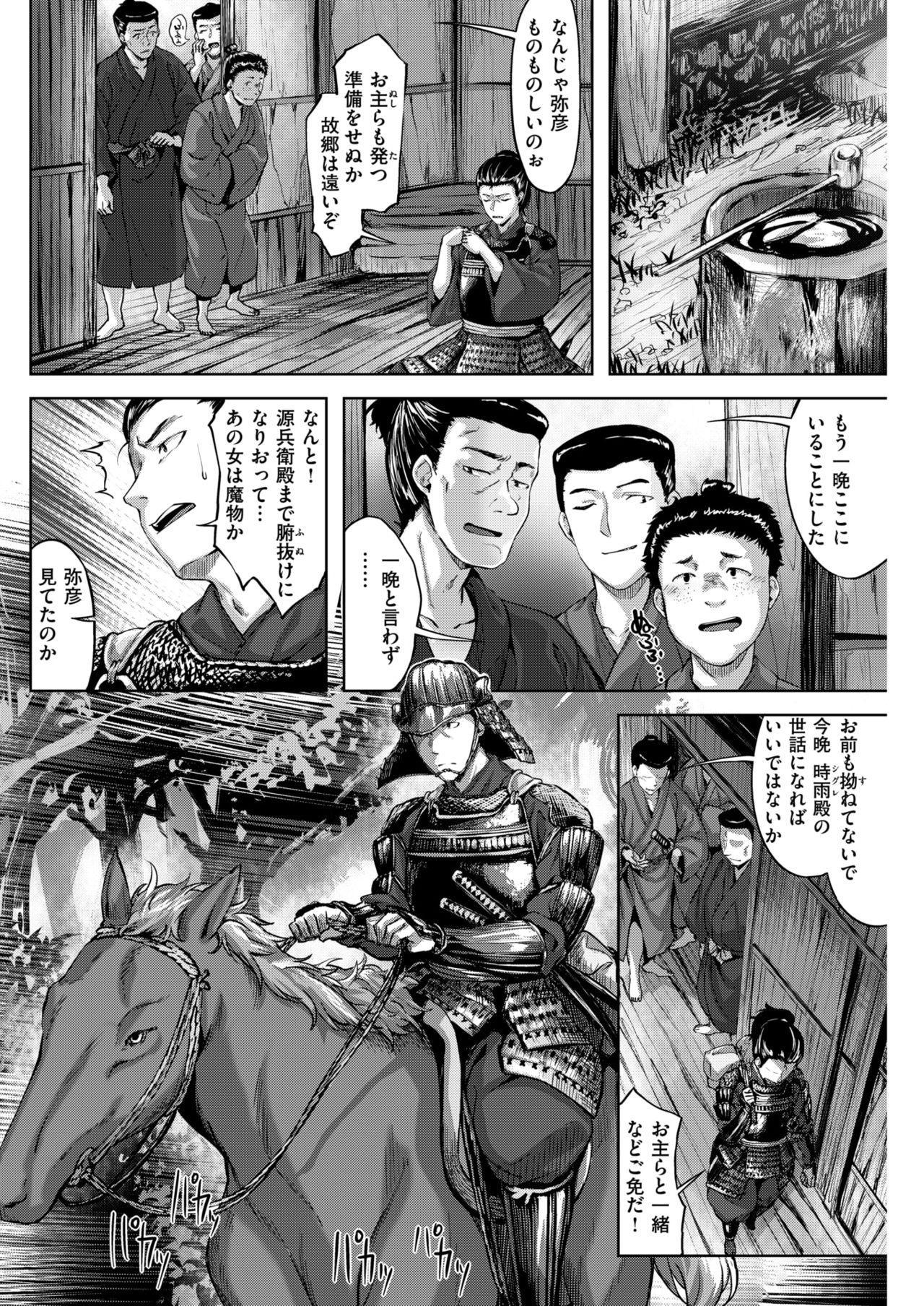 COMIC Kairakuten BEAST 2019-03 88