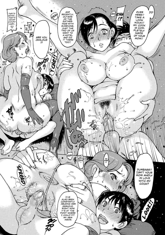 [Nishi Iori] Mamatomo Aki no Shinbokukai   The mother club's (fall) casual meetup (Otona ga Omocha) [English] [Secluded] [Digital] [Decensored] 10
