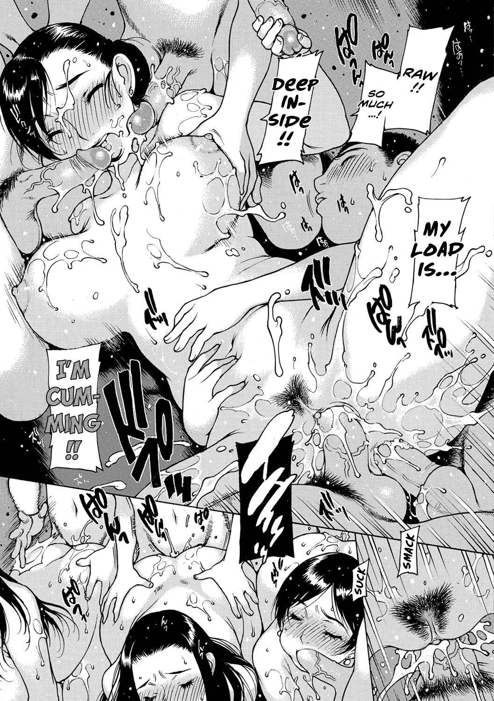 [Nishi Iori] Mamatomo Aki no Shinbokukai   The mother club's (fall) casual meetup (Otona ga Omocha) [English] [Secluded] [Digital] [Decensored] 14