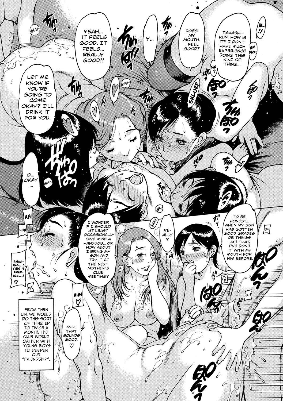 [Nishi Iori] Mamatomo Aki no Shinbokukai   The mother club's (fall) casual meetup (Otona ga Omocha) [English] [Secluded] [Digital] [Decensored] 2