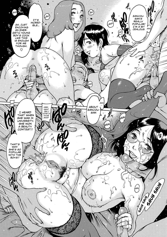 [Nishi Iori] Mamatomo Aki no Shinbokukai   The mother club's (fall) casual meetup (Otona ga Omocha) [English] [Secluded] [Digital] [Decensored] 7
