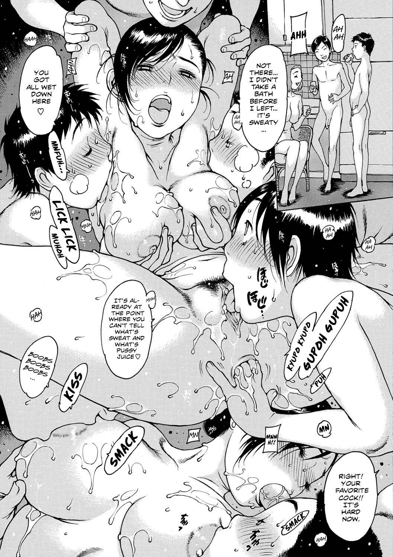[Nishi Iori] Mamatomo Aki no Shinbokukai   The mother club's (fall) casual meetup (Otona ga Omocha) [English] [Secluded] [Digital] [Decensored] 8