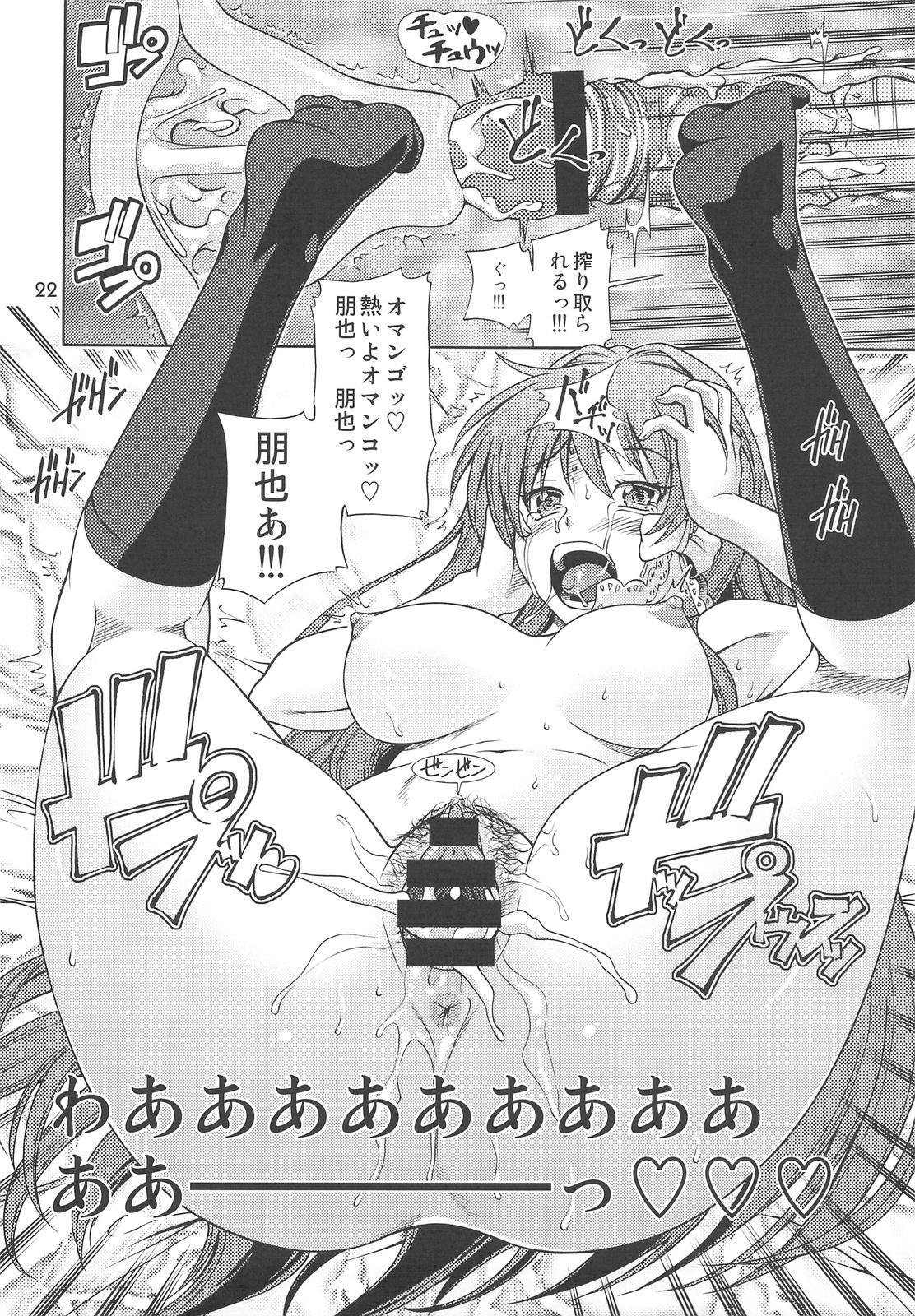Fujibayashi Nado - Fujibayashi Twins After Story 20
