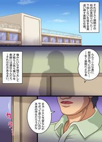 Jimi de Majime na Bunkei Shoujo wa Kobamenai 2