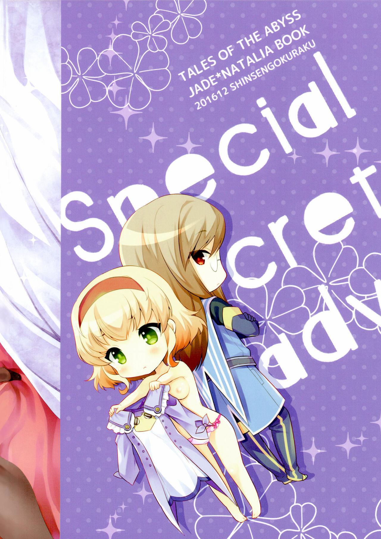 Special Secret Lady 31