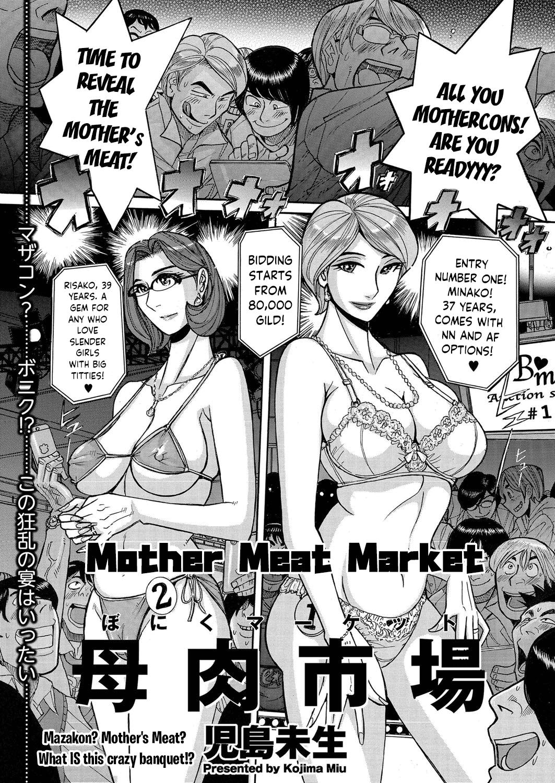 Boniku Market   The Mother Meat Market 0