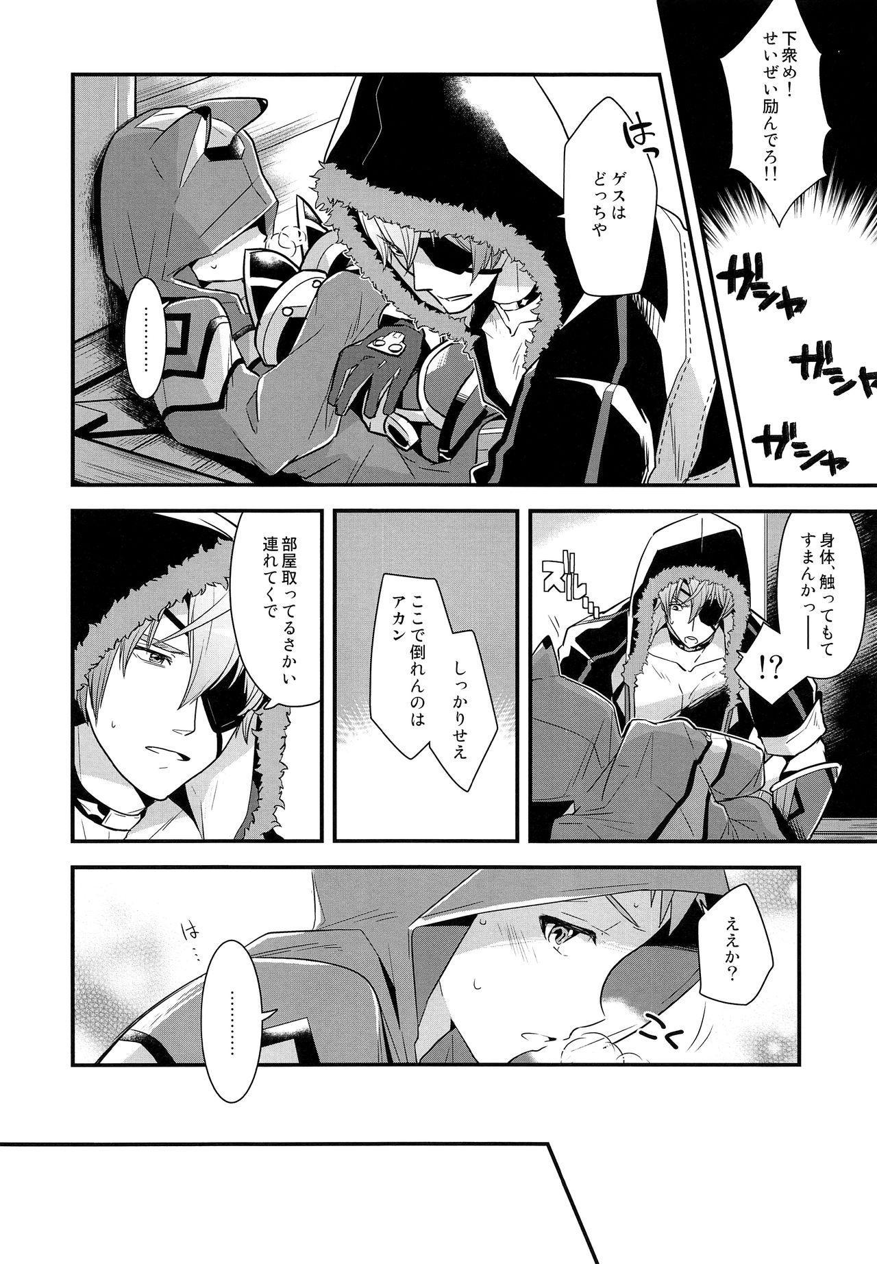 if no Kizuna 12