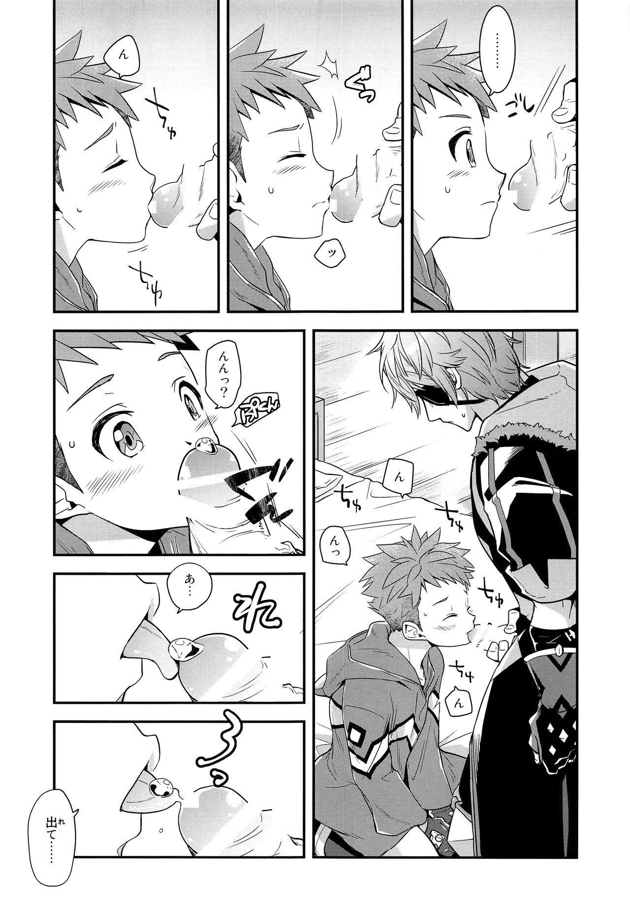 if no Kizuna 21