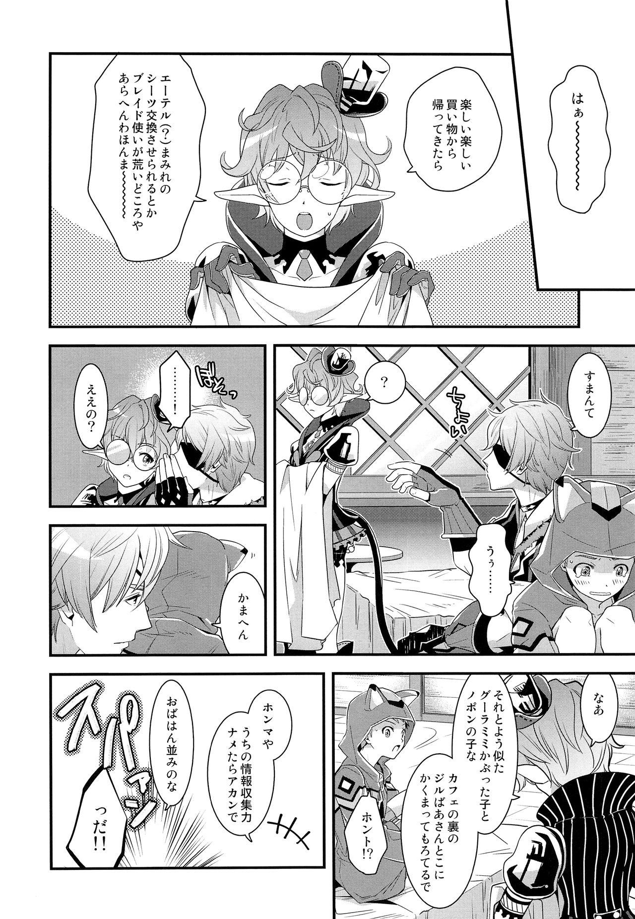if no Kizuna 40