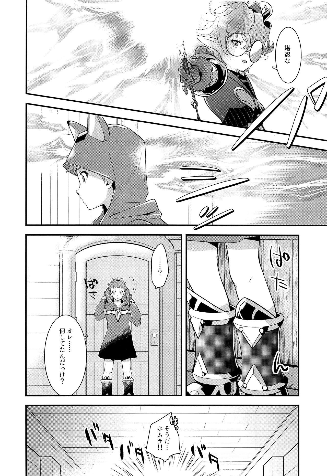 if no Kizuna 42