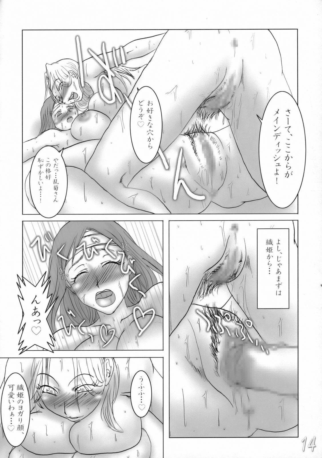 (CT7) [HIGHWAY-SENMU (Maban, Saikoubi)] H-Sen 9 - Erotical Miyasato Bros. (Bleach) 12