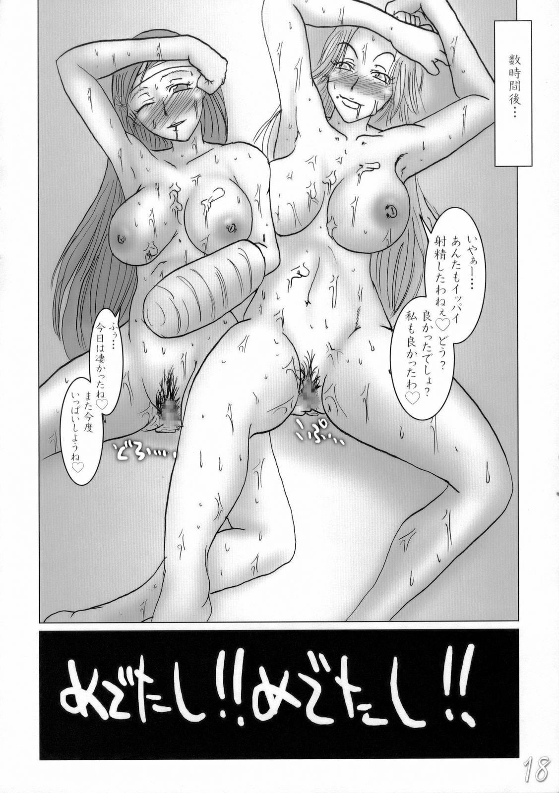 (CT7) [HIGHWAY-SENMU (Maban, Saikoubi)] H-Sen 9 - Erotical Miyasato Bros. (Bleach) 16