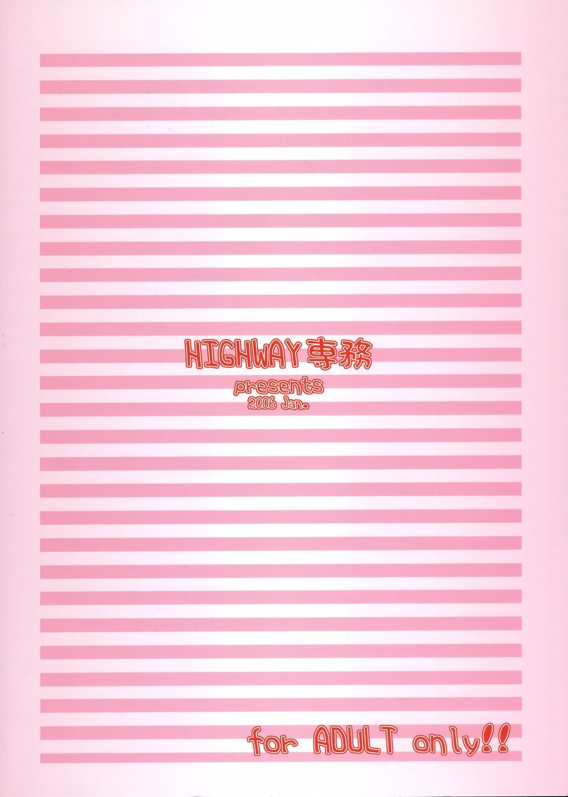 (CT7) [HIGHWAY-SENMU (Maban, Saikoubi)] H-Sen 9 - Erotical Miyasato Bros. (Bleach) 29