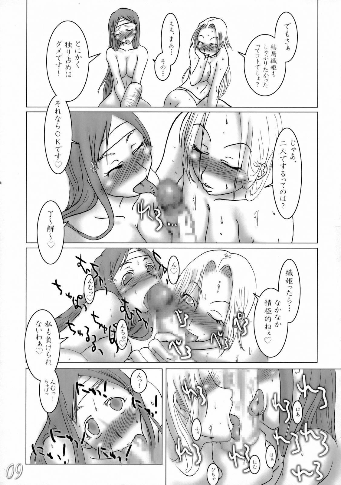 (CT7) [HIGHWAY-SENMU (Maban, Saikoubi)] H-Sen 9 - Erotical Miyasato Bros. (Bleach) 7
