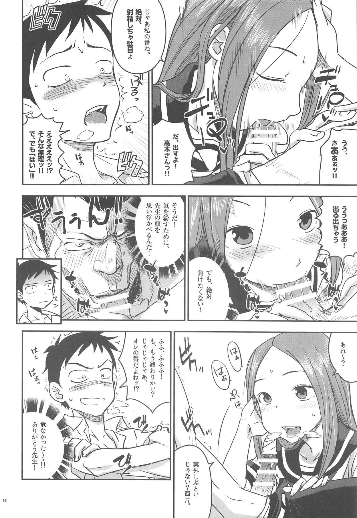 XXXX Jouzu no Takagi-san 14