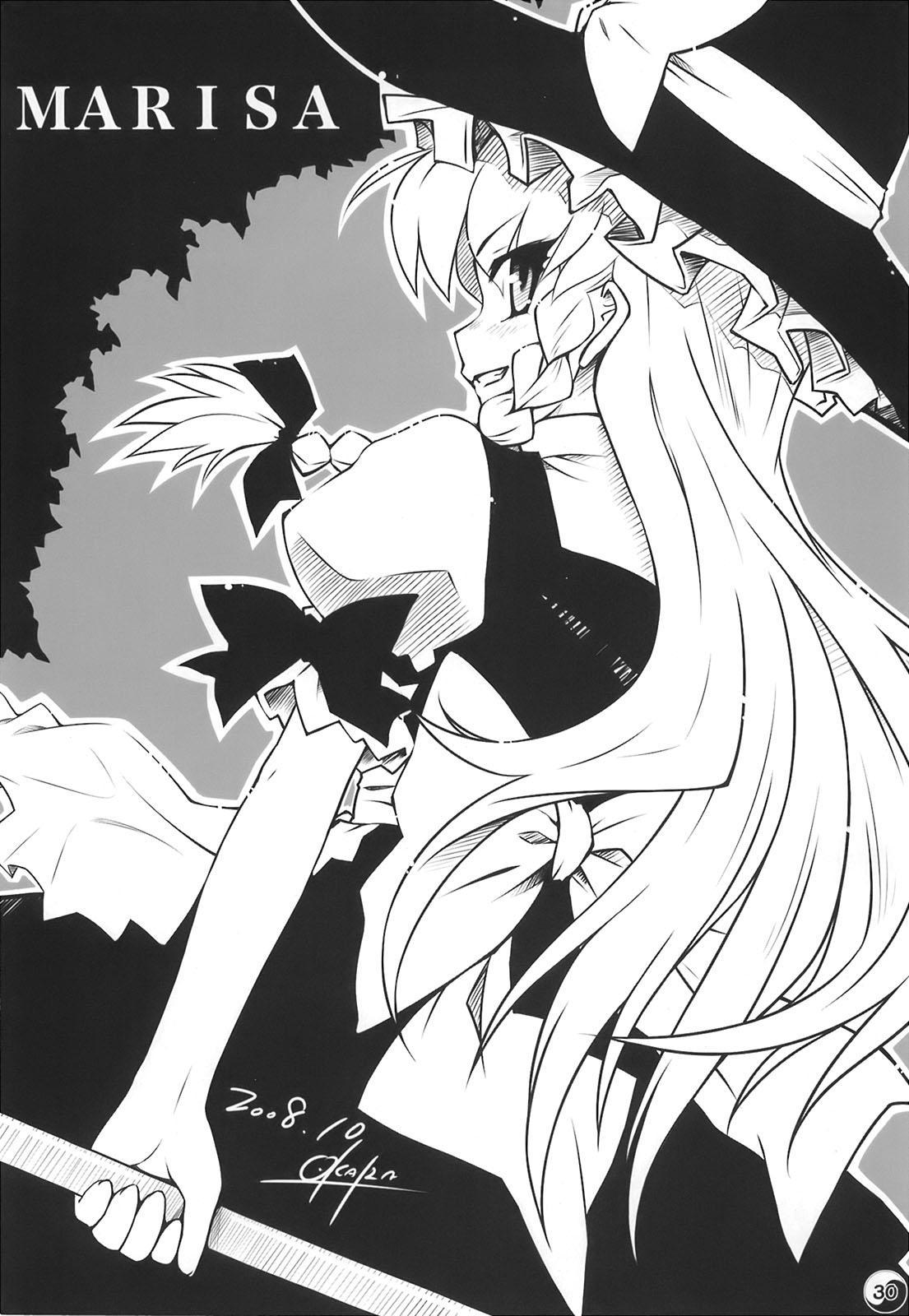 Gensou Rakuen 29