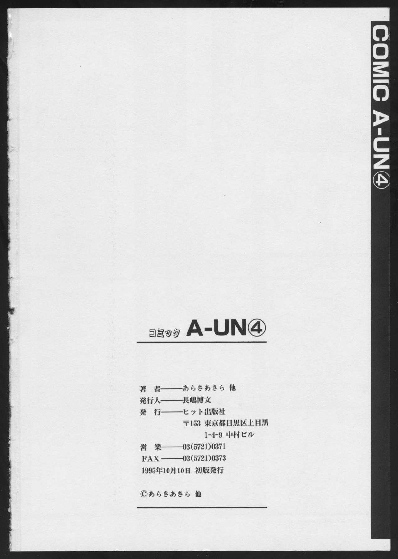 COMIC A-UN 4 163