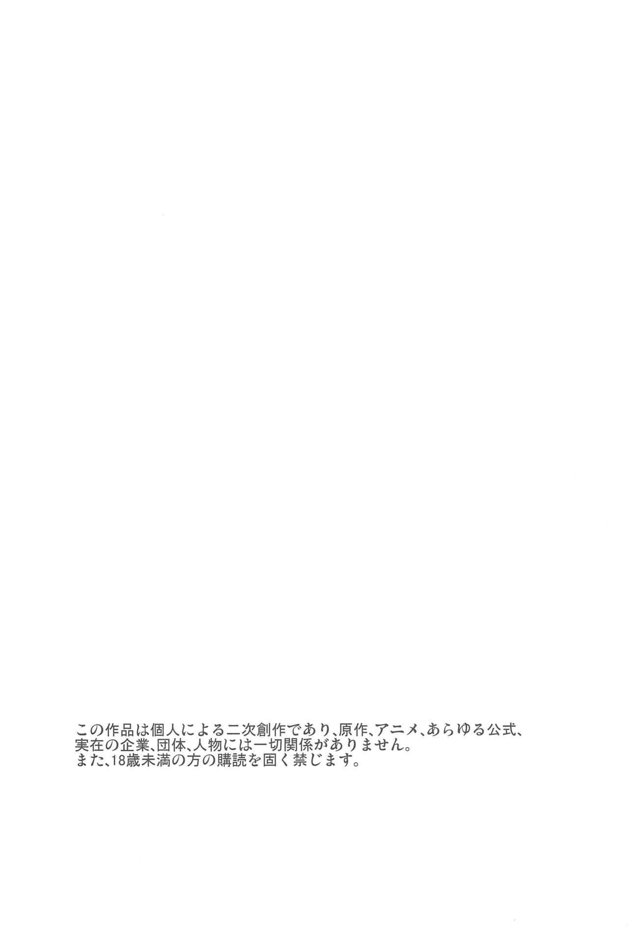 Moyai no Akari 1