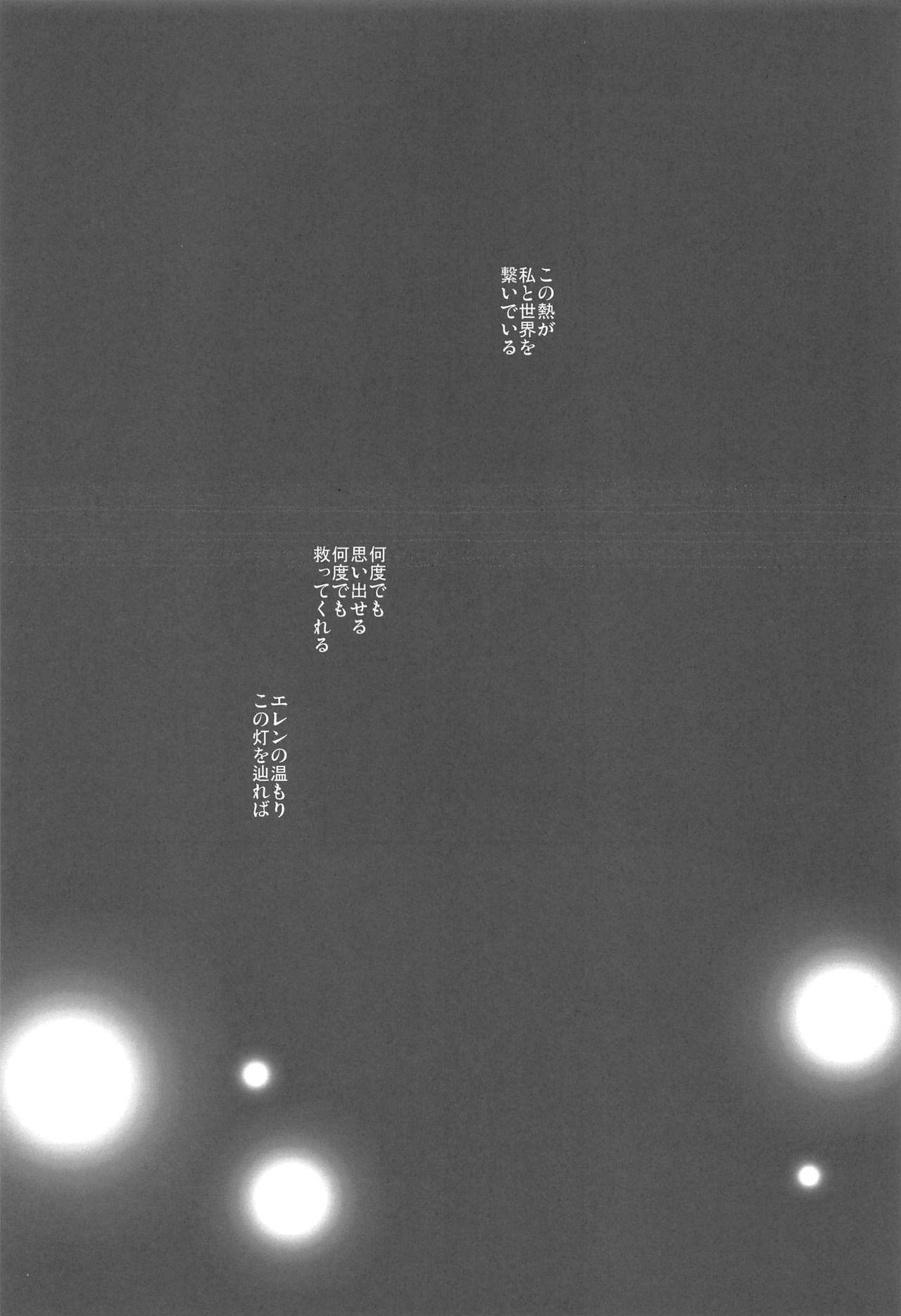 Moyai no Akari 19