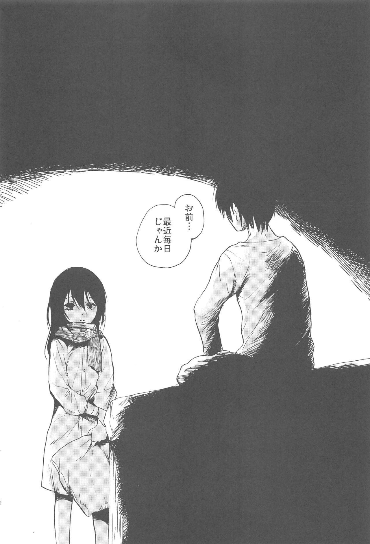 Moyai no Akari 3