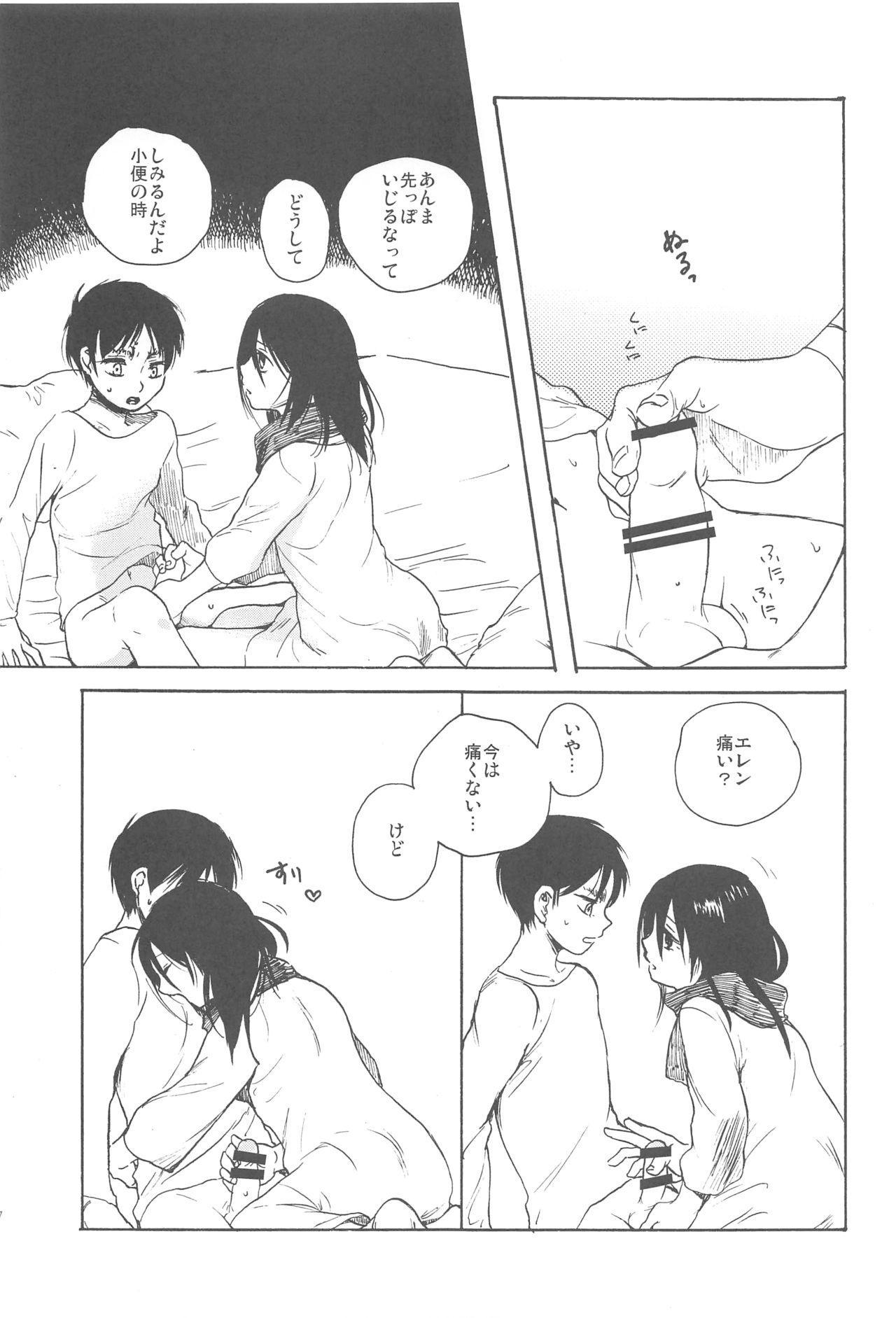 Moyai no Akari 5