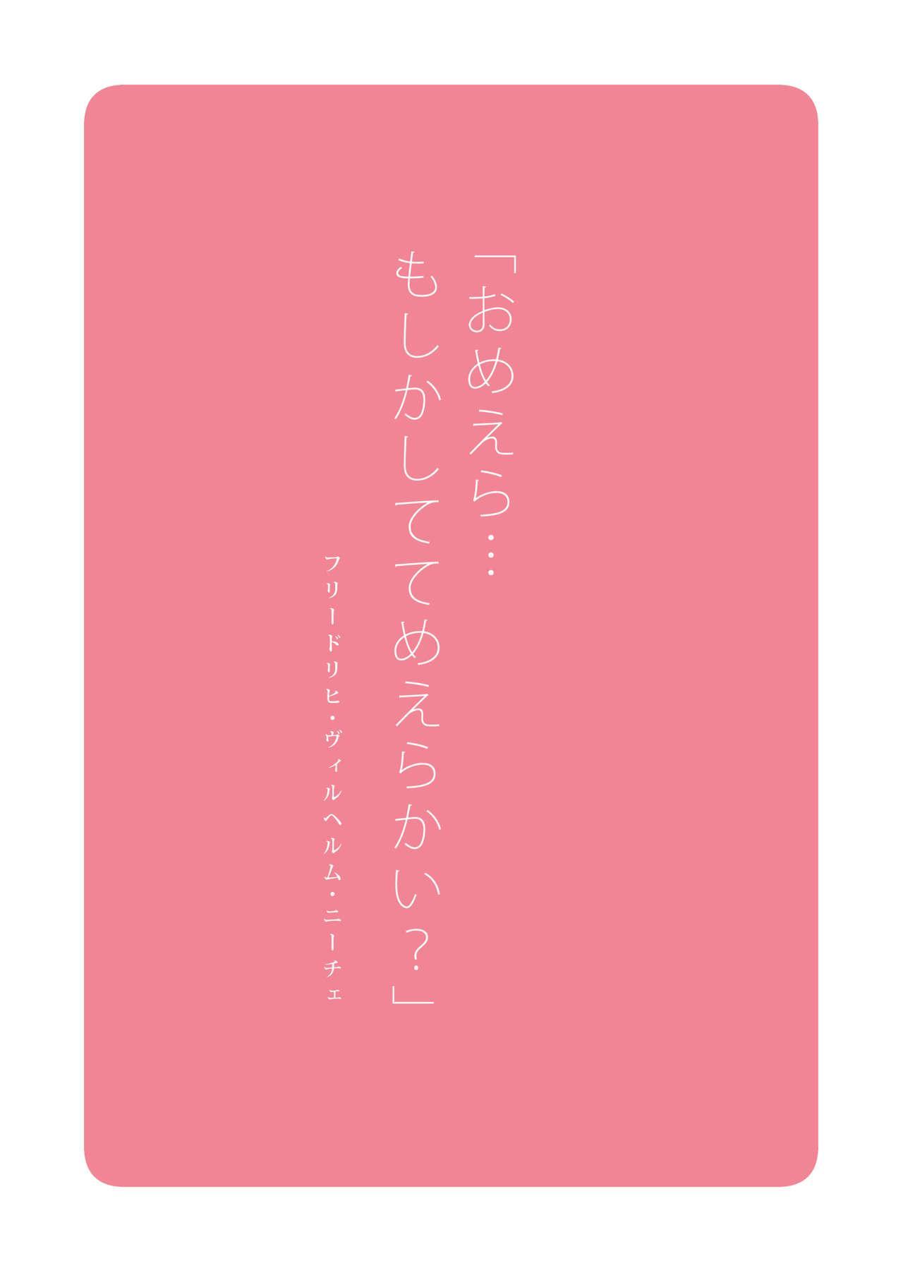 Isogasii Okaasan No Tamuno Sasa Rouzin Seikaigo | Guide for Elderly Sex Health Care to Busy Mom 31