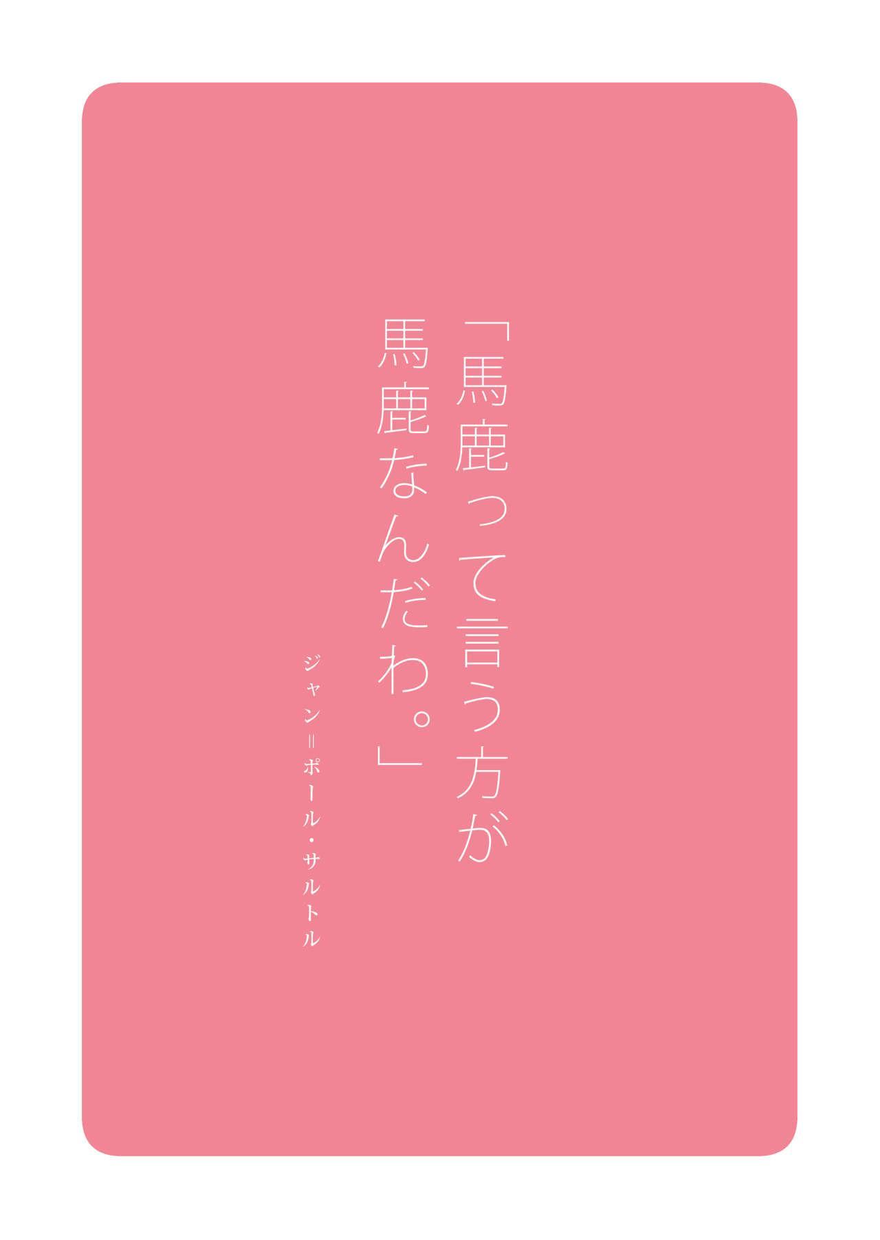 Isogasii Okaasan No Tamuno Sasa Rouzin Seikaigo | Guide for Elderly Sex Health Care to Busy Mom 63