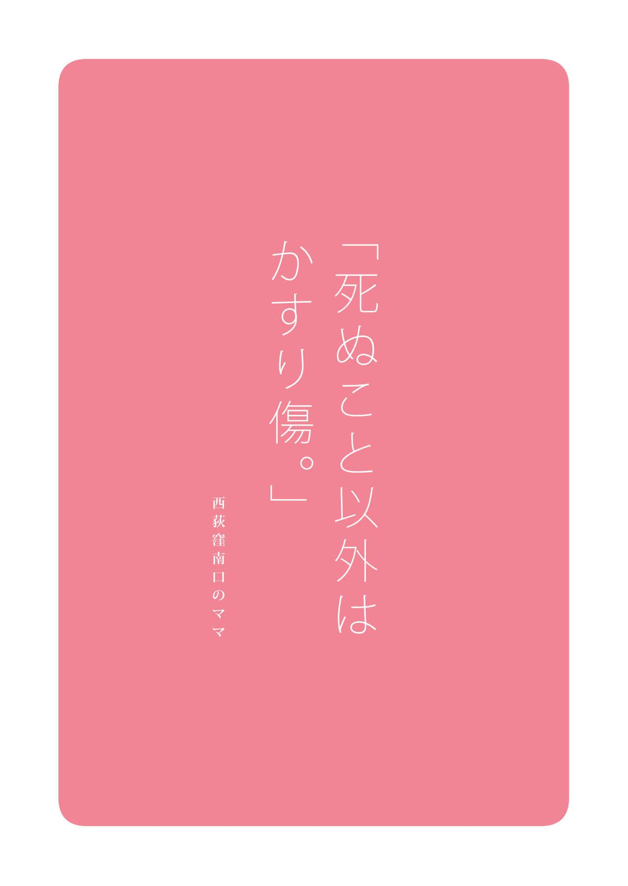 Isogasii Okaasan No Tamuno Sasa Rouzin Seikaigo | Guide for Elderly Sex Health Care to Busy Mom 67